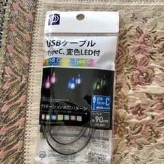 光る携帯充電器🌟。:*💓💞•*¨*.../最近買った100均グッズ