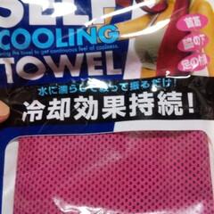 熱中症対策グッズ/暮らし セルフクーリングタオル 暑いから買ってし…