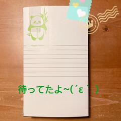 新潟県の/小竹さんチの/笹だんごパン(ダ)/たのしみ🎶 日にち指定 時間指定 🚛💨 以前、じびち…