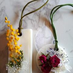 アロマワックスサシェ/アロマオイル/ソイワックス/蜜蝋 ミモザは✨シンプルに🤗薔薇🌹は自家製ドラ…
