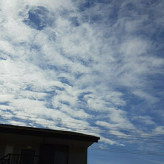 福山 ベランダから見える、今日の空☺☀️  太…