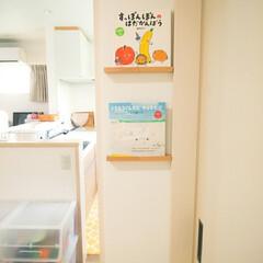 和室/こども部屋/本棚/壁/DIY/ダイソー キッチン横の和室からキッチンに向かった壁…