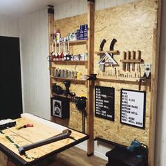YouTube/棚DIY/壁面収納/工具収納/ラブリコ/セリア/... ラブリコでDIY 作業部屋に壁面収納作り…