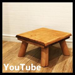 イス/スツール/DIY/子供部屋 ミニスツール作りました YouTubeに…