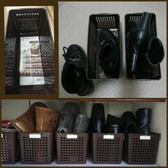 ショートブーツ/靴の収納/100均 ちょっと季節が違いますが、我が家のショー…