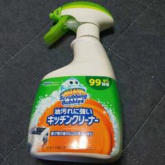 キッチンクリーナー/掃除グッズ スクランビングバブルのキッチンクリーナー…