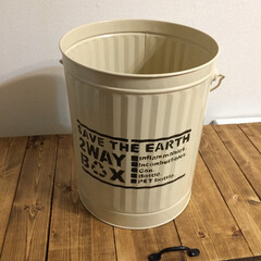 ゴミ箱リメイク/ステンシル自作/ベージュのペンキ スチール製のゴミ箱をリメイク☆☆  自作…