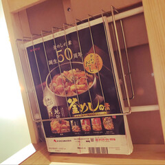 ダイニングテーブル下/収納/ニトリ IKEAで買ったダイニングテーブル下に収…
