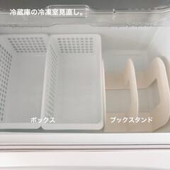 ダイソー購入品/ダイソー/収納/キッチン収納/快適掃除/暮らし/... 今日の収納見直しは、冷蔵庫の冷凍室を。 …