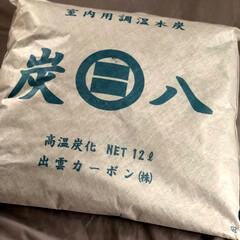 炭はち 炭八 スマート小袋 3袋入 | すみはち 除湿 炭 消臭 カビ対策(除湿、乾燥剤)を使ったクチコミ「梅雨の湿気対策。  調湿木炭です。 各ク…」