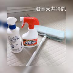 カビ予防/カビ掃除/カビ対策/リミとも部家事フォト/リミとも部/浴室掃除/... 今日のこそうじ。  浴室天井の掃除をしま…