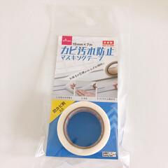掃除/100均/ダイソー/ラク家事/水回り掃除/水回り掃除が苦手/... 浴室のドアの下の部分のマスキングテープを…