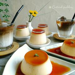 手作りおやつ/sweets/おうちカフェ/プリン/カスタードプリン 🔸カスタードプリン🔸  蒸し器でプリン作…