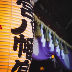 神社/初詣2020/初詣/新年/お正月2020 初詣での1枚。 location:東京都…