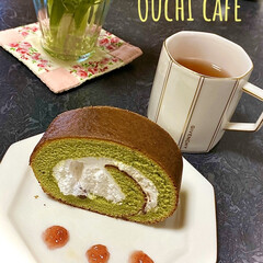limiaキッチン同好会/おうちカフェ 抹茶ロールケーキと紅茶です。外にお出掛け…