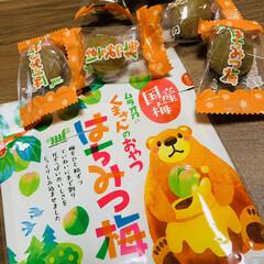 はちみつ梅/梅しば 村岡さんからはちみつ梅が発売されてました…