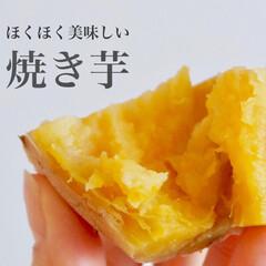さつまいも/芋/簡単/簡単レシピ/節約レシピ/節約/... 本日のおやつは焼き芋✻オーブンで焼く方法…
