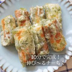 レシピ/簡単レシピ/節約レシピ/ちくわ/チーズ/時短レシピ/... 本日のブログでは10分で完成♫伸び~るチ…