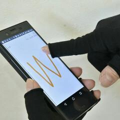 対策雑貨/対策/大豆繊維/UVケア/UVカット/日焼け対策/... 指切タイプのUV手袋 どれくらい指が出る…(4枚目)