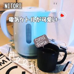 ニトリ購入品/コスパ良し/ケトル/電気ケトル/新生活/キッチン雑貨/...  うちで使っているケトルは ニトリさんで…