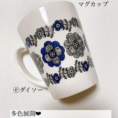 可愛い/アクセント/生活雑貨/マグカップ/新生活/キャンドゥ/... Today item♥ ダイソー 「ボタ…
