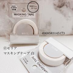 テープ/白い/ホワイト/白黒/マスキングテープ/マステ/... Today item Seria♥ 「マ…