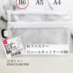 人気商品/収納/ケース/メッシュ/ポーチ/ホワイト/... こちらのサイズも使いやすいです。 3サイ…