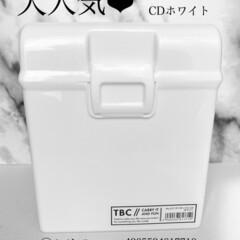 片付け/ボックス収納/ホワイトカラー/おすすめアイテム/モノトーン雑貨/100均/... 私が愛して止まない ホワイトカラーのボッ…
