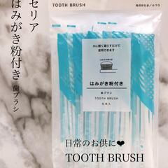 殺菌/口臭予防/うがい/キレイ/キレイキレイ/歯磨き/... Today's item♥ ダイソー 「…(5枚目)