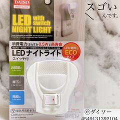 おすすめアイテム/雑貨/ライト/日用品/日用品雑貨/防災グッズ/... こちらもおすすめのライトです。 スイッチ…
