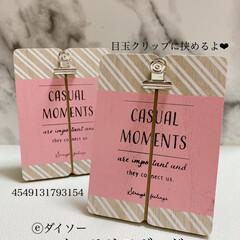 可愛い/ピンク/ボード/写真立て/写真/新生活/...  Today item♥ ダイソー 「イ…