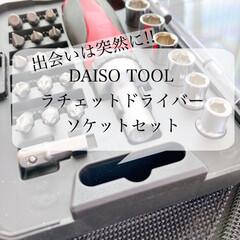 ドライバー/コンパクト収納/工具/おすすめアイテム/雑貨/DIY/... ダイソーのおすすめ工具  ラチェットドラ…