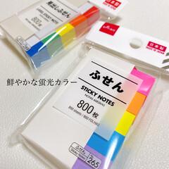 便利/おすすめアイテム/人気商品/おすすめ商品/100均/ダイソー/... お気に入りの付箋紙。 蛍光カラーとライン…