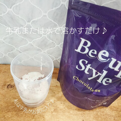 Bee up Style Chocolate風味   Bee up Style(ソイプロテイン)を使ったクチコミ「モニターをさせて頂いてる【ビーアップスタ…」(3枚目)