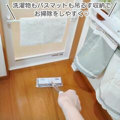 SENKO S.D.S 実はすごいバスマット 約45×60cm(バスマット)を使ったクチコミ「モニターをさせて頂いている    「実は…」(3枚目)