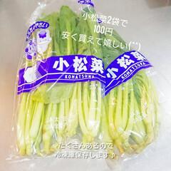 おうちごはん/節約/簡単/時短レシピ/ラク家事/冷蔵庫収納/... 先日スーパー行ったら小松菜2袋¥100で…