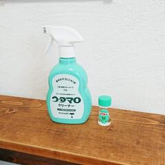 ウタマロクリーナー | ウタマロ(その他洗剤)を使ったクチコミ「梅雨のスッキリしない時にオススメなアイテ…」