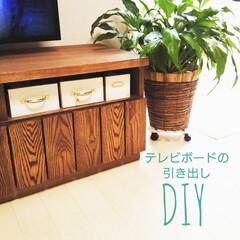 テレビボード収納/テレビボード/引き出しDIY/引き出し/引き出し収納/DIY/... 以前作ったテレビボードの引き出しです~♪…