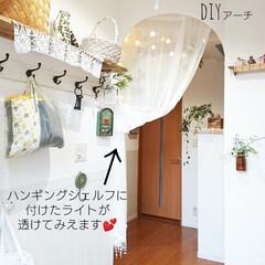 漆喰壁DIY/diy玄関/建売/建売住宅/ハンドメイド/DIY/... 我が家の玄関です😆💕 DIYしたアーチの…