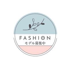 モデル募集/ファッション/ファッションモデル/コーデ/モデル/レディースファッション/... SNSを中心に活躍していただける ファッ…(1枚目)