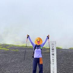 「昨日は富士山五合目の御殿場口から、二子山…」(2枚目)