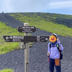 「昨日は富士山五合目の御殿場口から、二子山…」(1枚目)