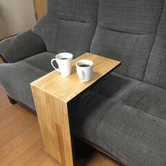 サイドテーブル/テーブル/ソファ/DIY/インテリア/家具/... ソファテーブルを作成 パイン集成材を加工…