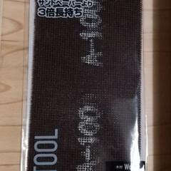 ヤスリ/メッシュ/100均/ダイソー/DIY ダイソーで3枚108円で販売されているメ…