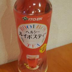 赤ちゃん/無添加/添加物/ルイボスティー/飲料/ペットボトル/... 👶赤ちゃんでも飲めるお茶 と書いてありま…