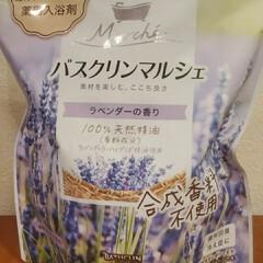 ラベンダー/バスクリン/風呂/入浴剤 入浴剤🛀~ラベンダーの香り~ 合成香料、…