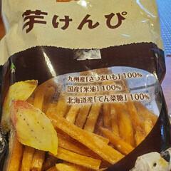無添加/おやつ/芋けんぴ/種苗法 🍠食べると止まらない芋けんぴ🌟 こめ油と…