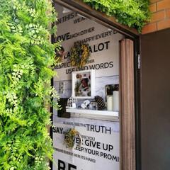 フェイクグリーン/中古を買ってリノベーション/ホームセンター/DIY 玄関 フェイクグリーンで デコっちゃいま…(2枚目)