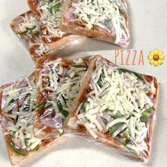 テレワーク/ピザトースト/冷凍作り置き/作り置き/おうちごはん/ランチ/... ピザトーストの、冷凍作り置き😊 今回ダン…