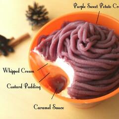 紫芋/モンブラン/プリン/ハロウィン 1つ前にフォト投稿した「紫芋のモンブラン…